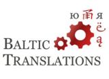 Peržiūrėti skelbimą - Techniniai ir teisiniai vertimai į 100 kalbų!