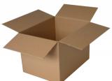Peržiūrėti skelbimą - Dėžės iš gofruoto kartono - gamyba